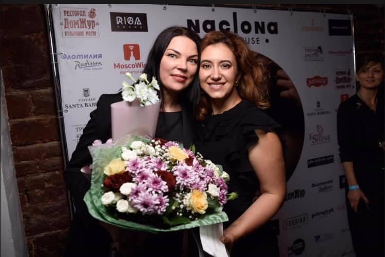 Ирина Наклона и Анастасия Боркан