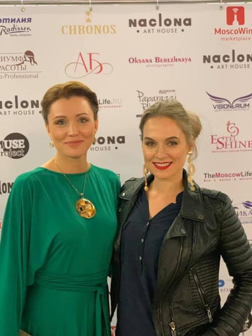 Юлия Назаренко-Благая и Анна Роскошная