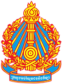 MoEYS_(Cambodia).svg.png
