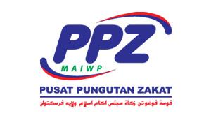 Pusat Pungutan Zakat