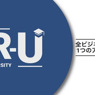 日本最大級オンラインビジネススクール「UR-U」とは?