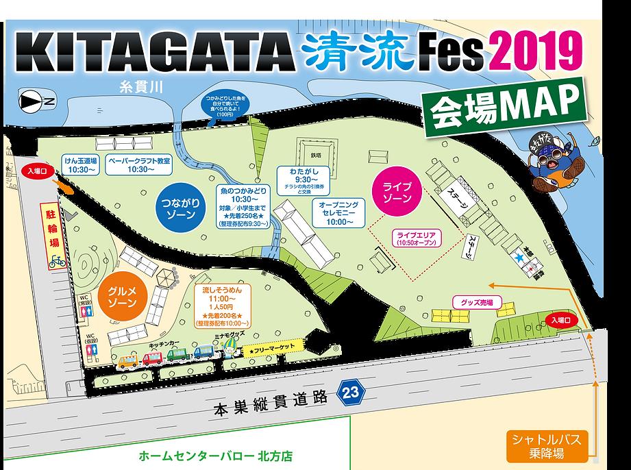 会場MAP(B3チラシうら).png