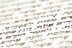 ist2_2973224_hebrew_bible[1].jpg