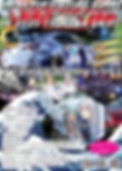 ver2_Flyer_JPSinD1_2020.png