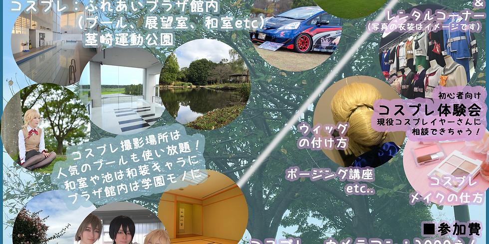 【コスプレ、カメラ参加】JPS痛車コスプレイベント in つくば市ふれあいプラザvol.6