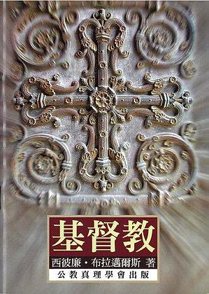 基督教 / Protestantism