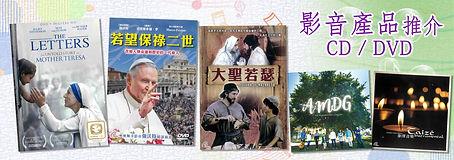 2-1-CD.jpg