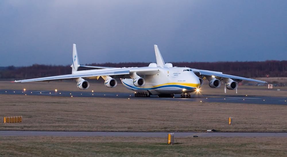 World's_largest_aircraft_lands_at_Shannon_Airport.jpg