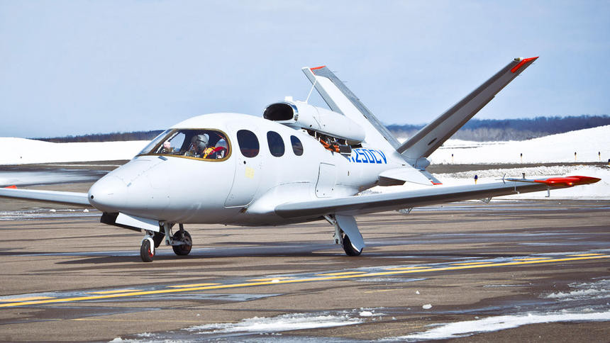 Vision SR-50 personal jet