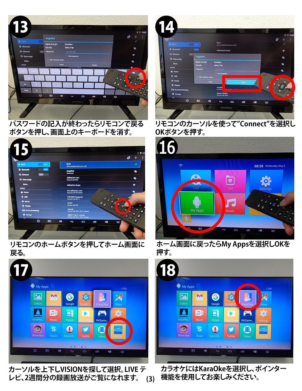 willfon-K set up3.jpg