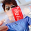 Thumbnail: Banked - Red, Coca-Cola