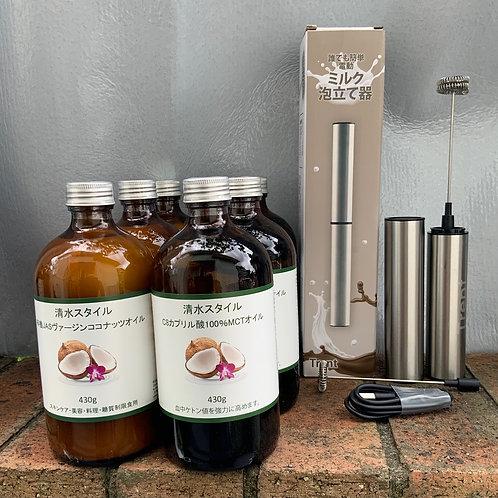 ケトジェニックダイエット・コーヒーを作るキット(送料実費)& ココナッツ石鹸と昆虫食2袋