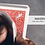 Thumbnail: Bicycle Maiden Marked Playing Cards (Red)