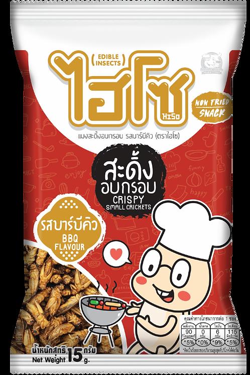 コオロギ(クリケット)バーベキュー味(内容量15g)