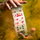Thumbnail: Art of Cardistry Playing Cards - Red Edition
