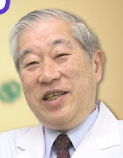 Cancer Treatment by Dr.H.Munakata