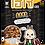 Thumbnail: C8カプリル酸100%MCTオイル430g x 6本+味付き昆虫(2袋)+ココナッツ石鹸1個