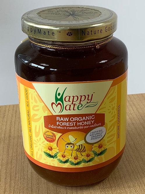 タイ有機認証取得・天然生蜂蜜 630g 2本入り