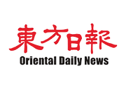 东方日报 Oriental Daily News newspaper featuring Bio Tree Biotechnology Malaysia