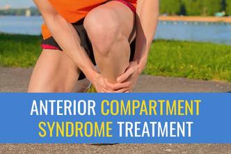 下肢前用力痛(筋膜室综合征)的治疗