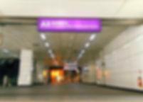 捷運A8_edited.jpg