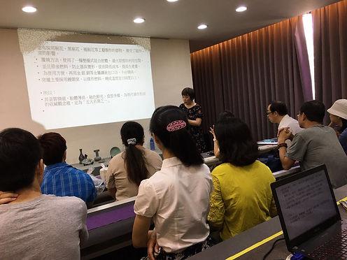 WeChat 圖片_20191015140830.jpg