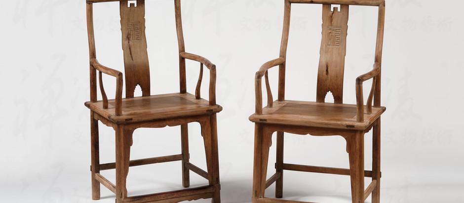 賞古雅致|明清家具|黃花梨 南官帽椅