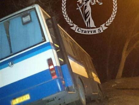 Автобус Кременчук-Світловодськ потрапив у ДТП