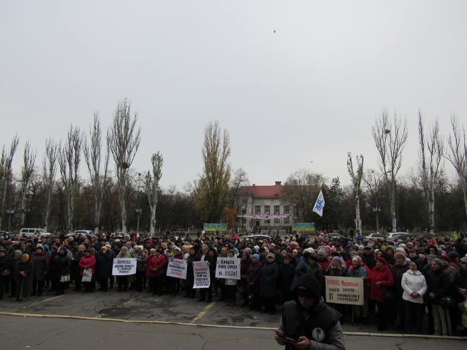 Мітинг Світловодськ
