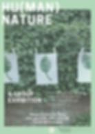 Human-Nature-2.jpg