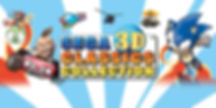 H2x1_3DS_Sega3DClassicsCollection_image8