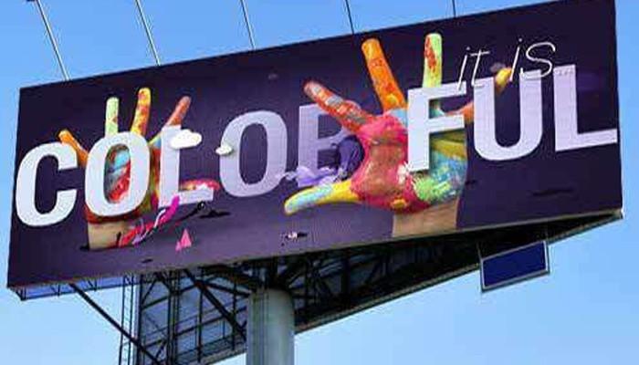 Billboard Banner Mosaic can print 15'x50' banners