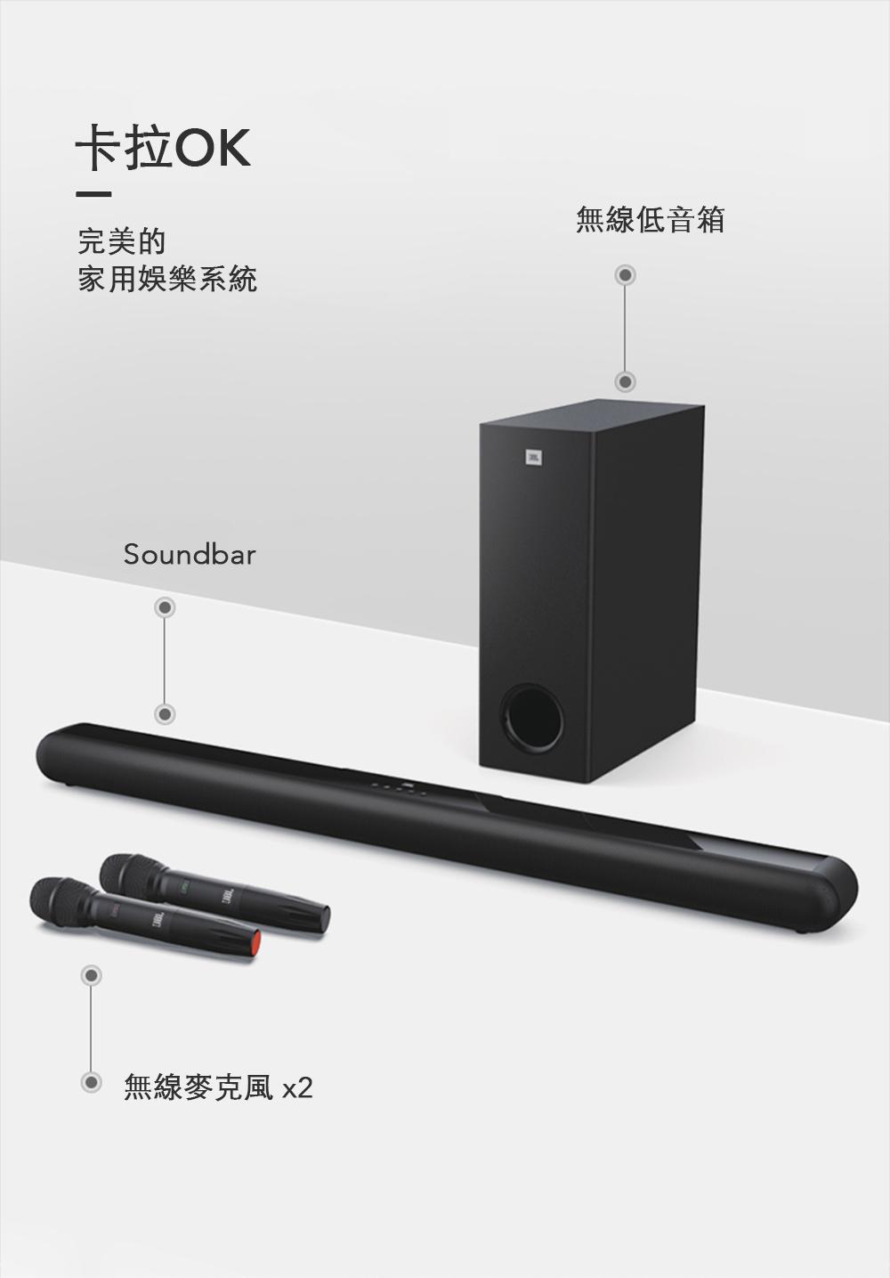 JBL-CINEMA-KTV350-Catalogue-(繁體中文)3.png