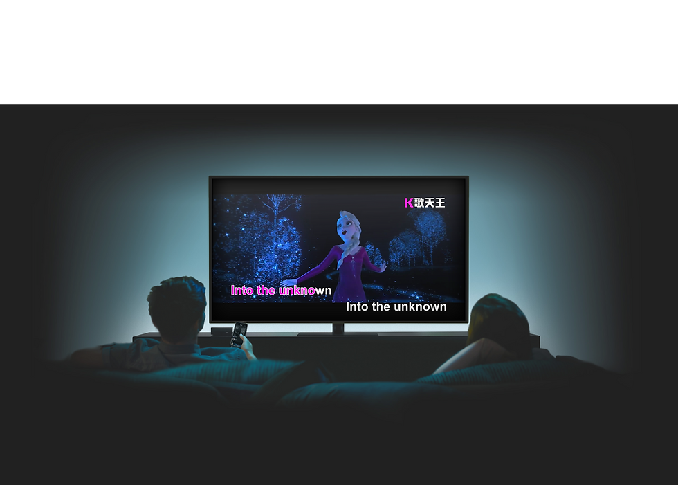 TV Banner 3.png