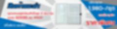 วงกบอลู_web1200x300-2.png