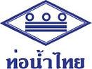 thaipipe.jpg