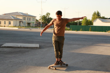 Introduction to longboarding