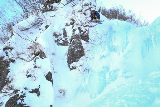 waterfall jump (Japan)