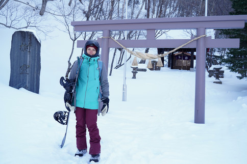 snowboard in Kurodake (Japan)