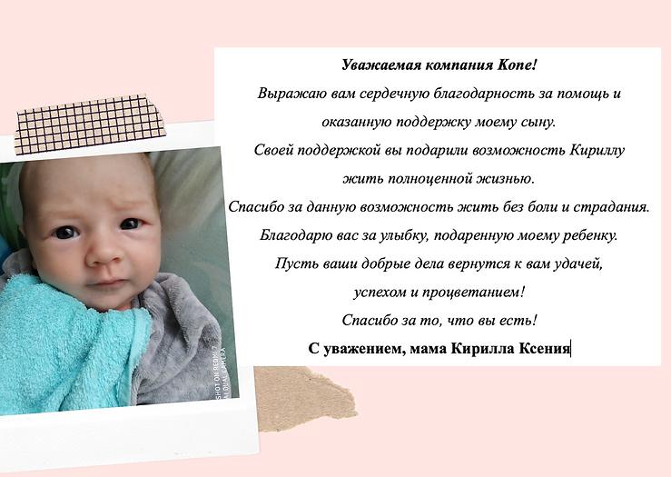 Розовый День Матери Личный Открытка.pn
