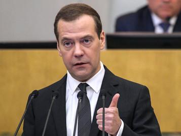 Важно для наших детей: Дмитрий Медведев подписал новое постановление об инвалидности