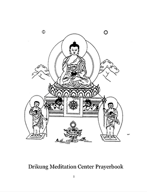 DMC Prayerbook