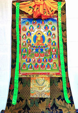 Shakyamuni 35 Buddhas Thangka