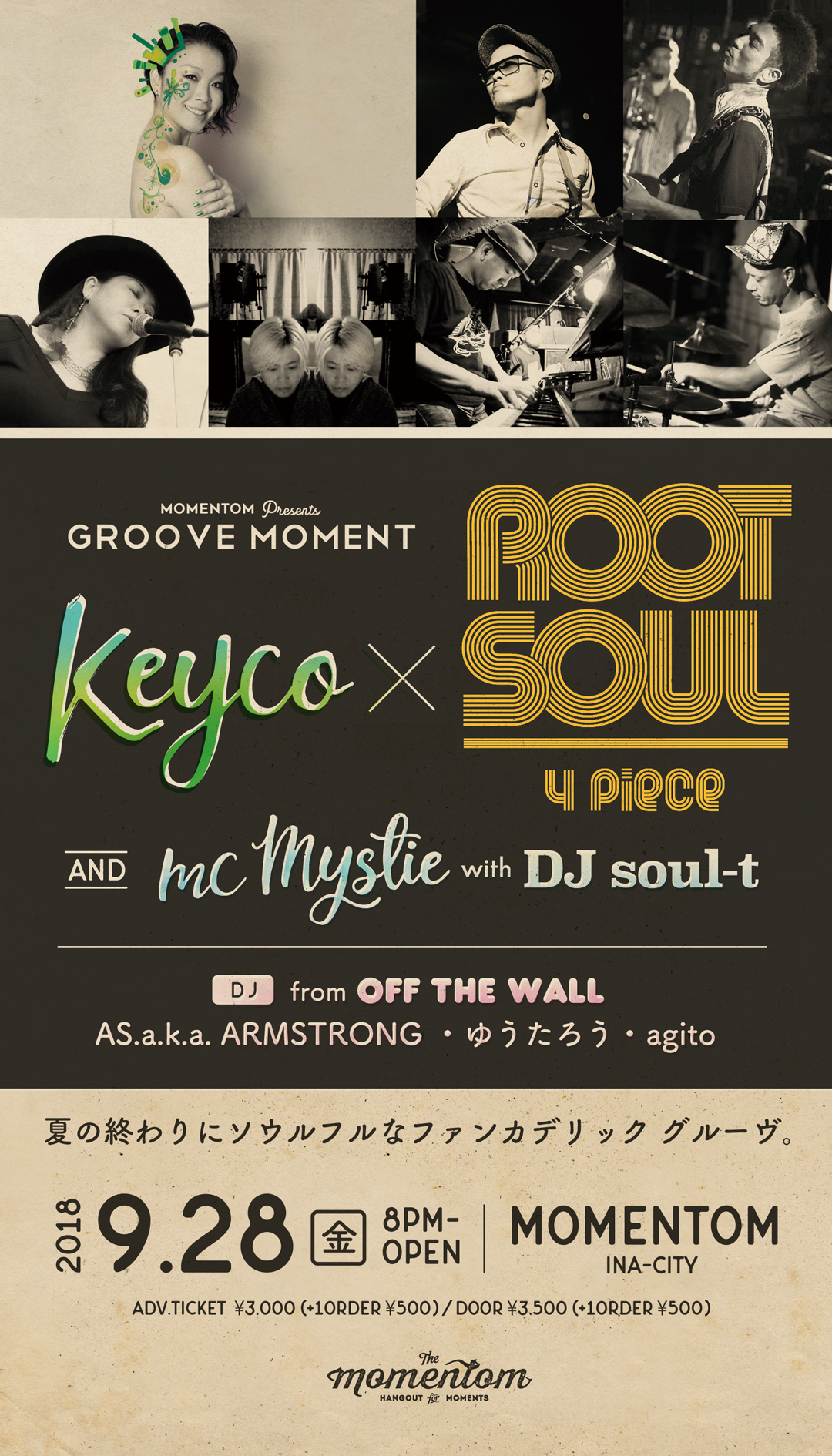 Keyco × ROOT SOUL -4piece-