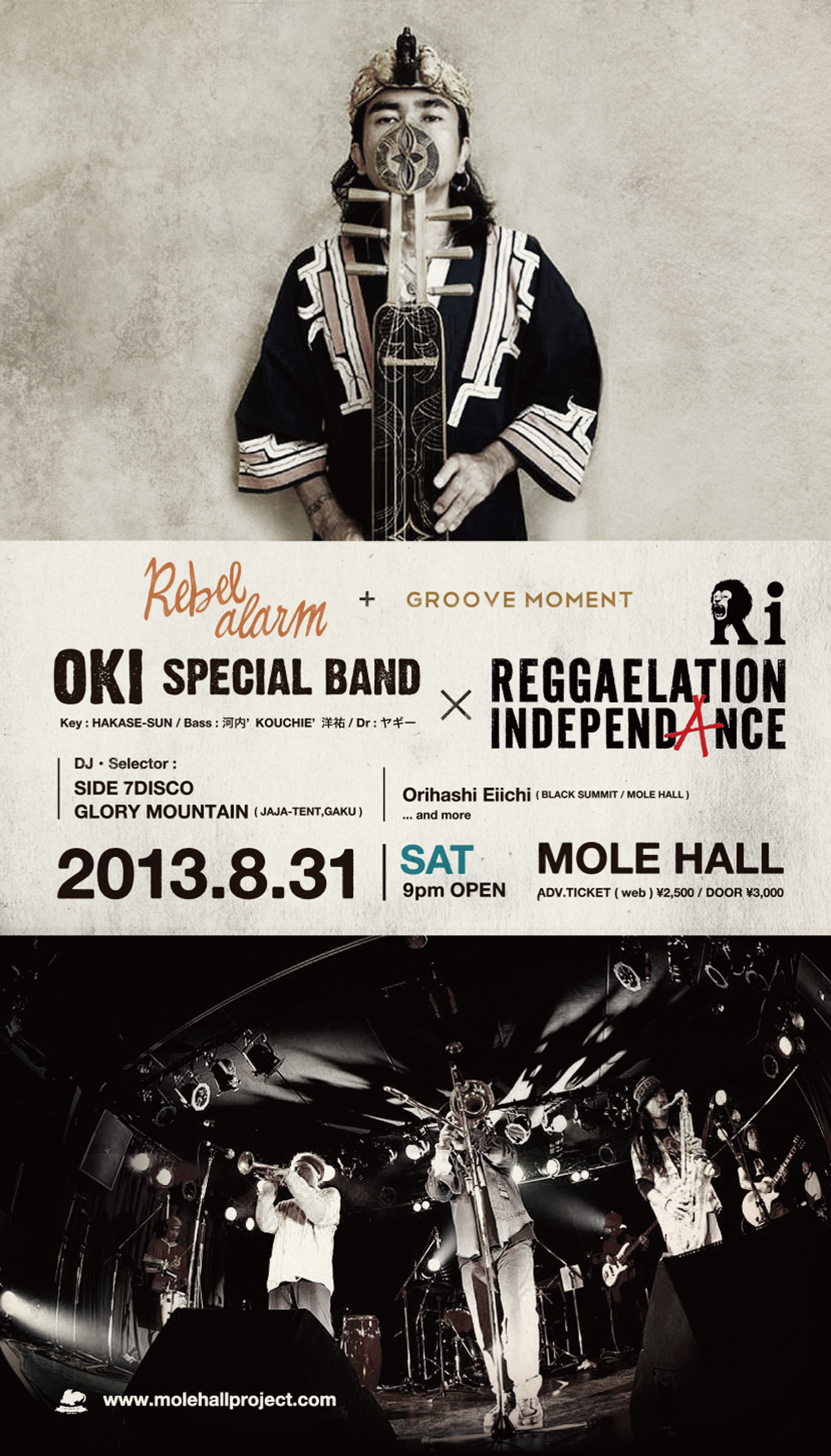 OKI BAND × Reggaelation IndependAnce