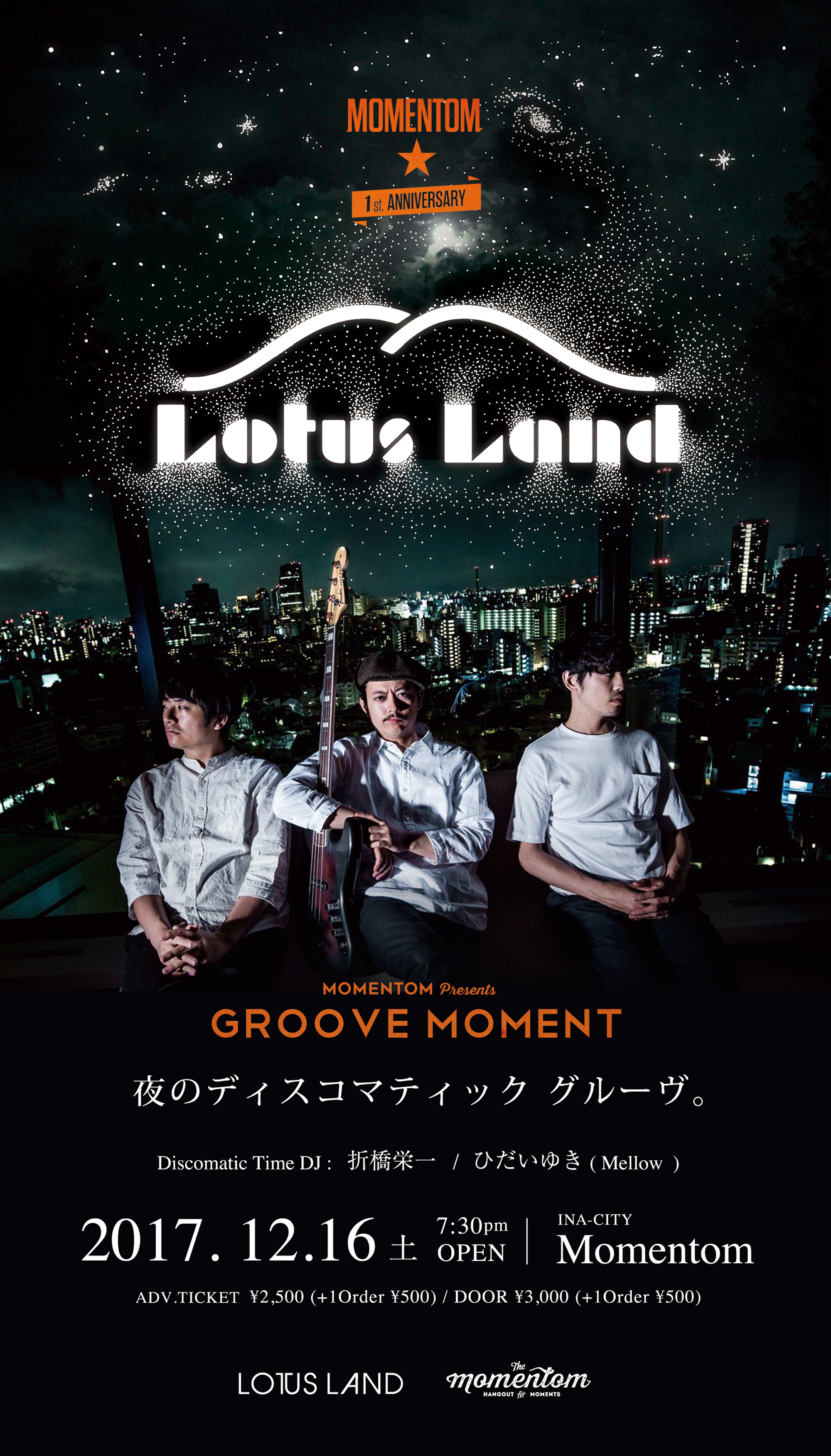 GROOVE MOMENT feat. LOTUS LAND