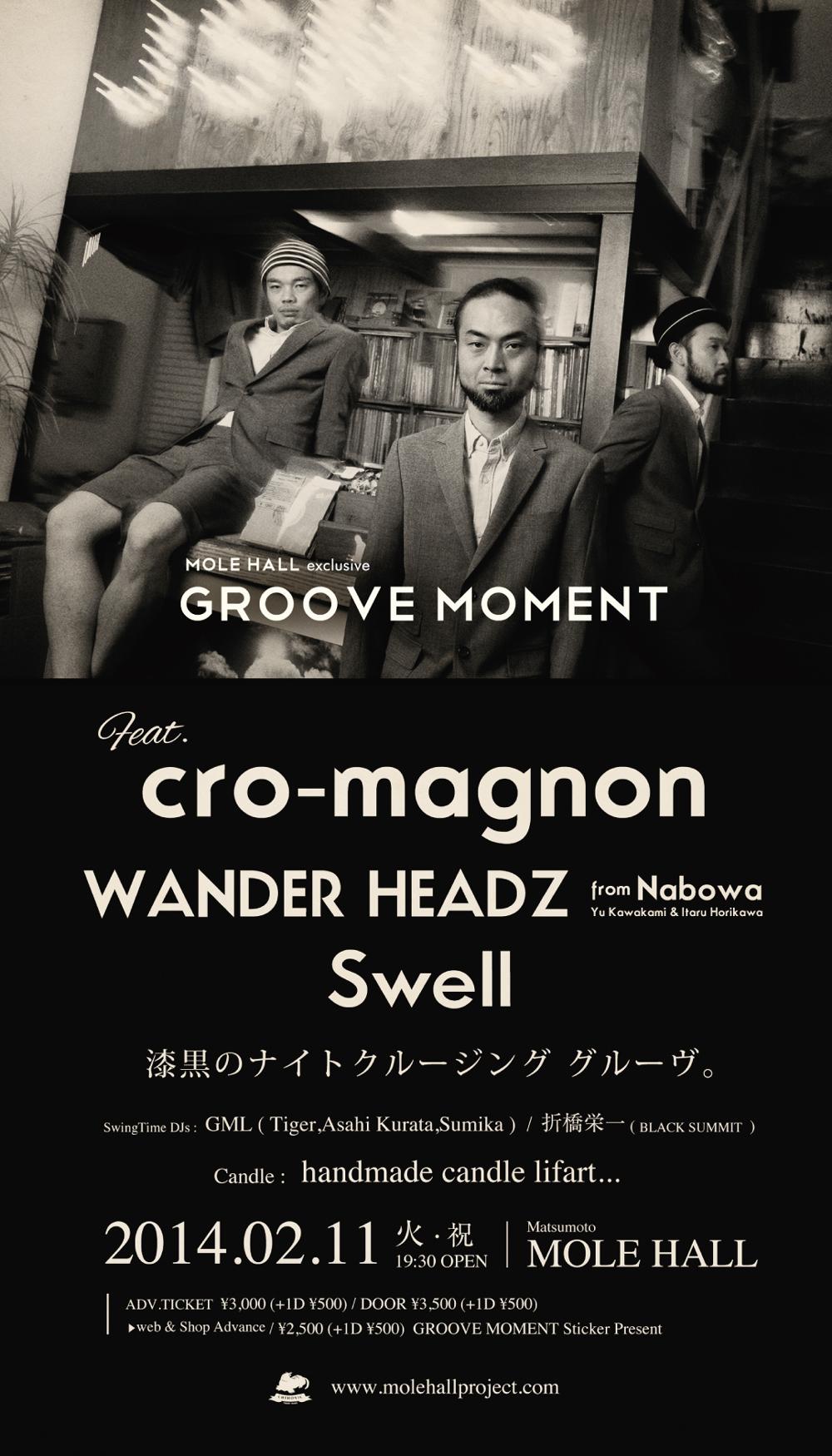 cre-magnon + WANDER HEADZ