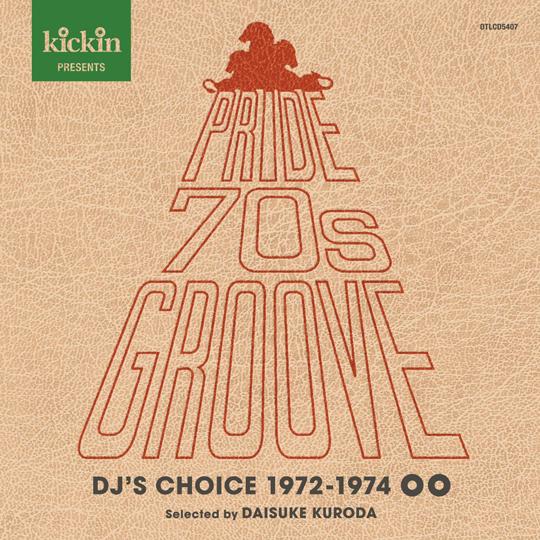 kickin presents PRIDE 70s GROOVE