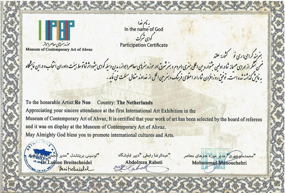 document Iran.jpg
