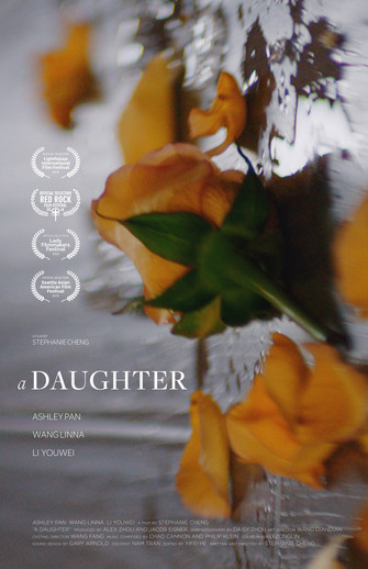 A Daughter (2017)
